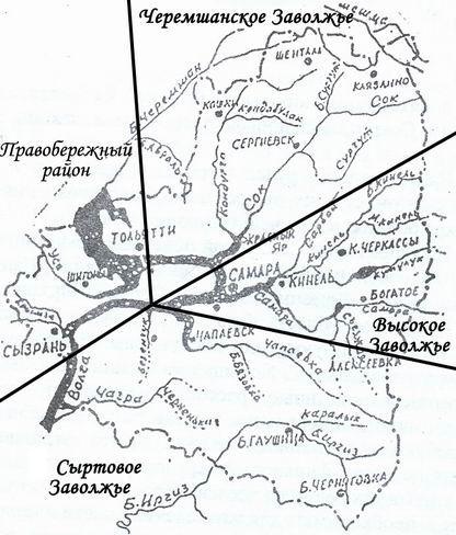Самарская область. Карта